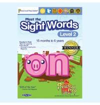 فيديو تعلم الكلمات التي تعرف بمجرد النظر، المستوى 2
